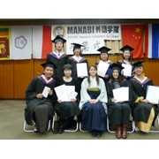 MANABI 外语学院(MANABI 外語学院)