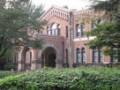 一桥大学 校园风光