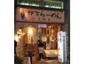 2012日本留学费用详解