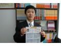 日本留学考试之托业考试