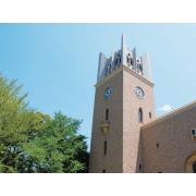 早稻田大学高等学院