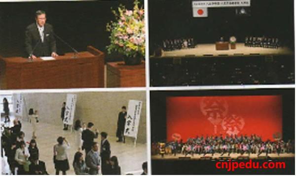 八王子高中开学典礼