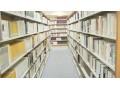 洛南高等学校图书馆