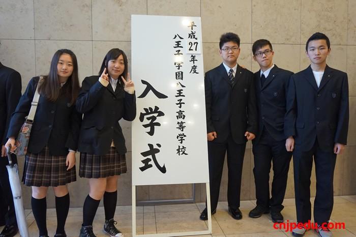 5名来自中国的留学生参加了八王子高中2015届新生入学式