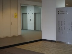 八王子高等学校教学楼内
