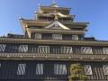 冈山城 (49)