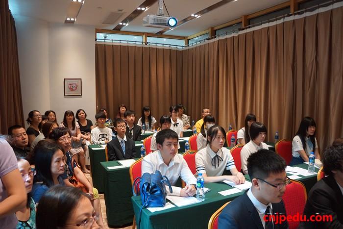东京工学院大学附属高中2016中国留学生入学考试现场