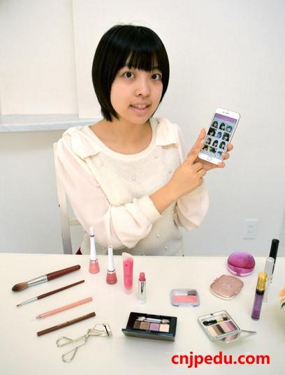 新疆女高中生开发初学化妆视频APP_留学高中好日本乌鲁木齐资讯图片