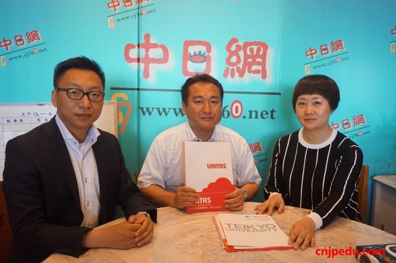 左为招生担当王磊老师,中间是企划部付主任新藤 光彦老师,右为日本留学网负责人程 海燕老师