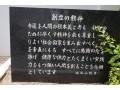 云雀丘学园高等学校之学校生活面面观! (13)