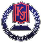 鹿儿岛情报高中·学校理念