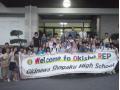 冲绳尚学高等学校交换留学生