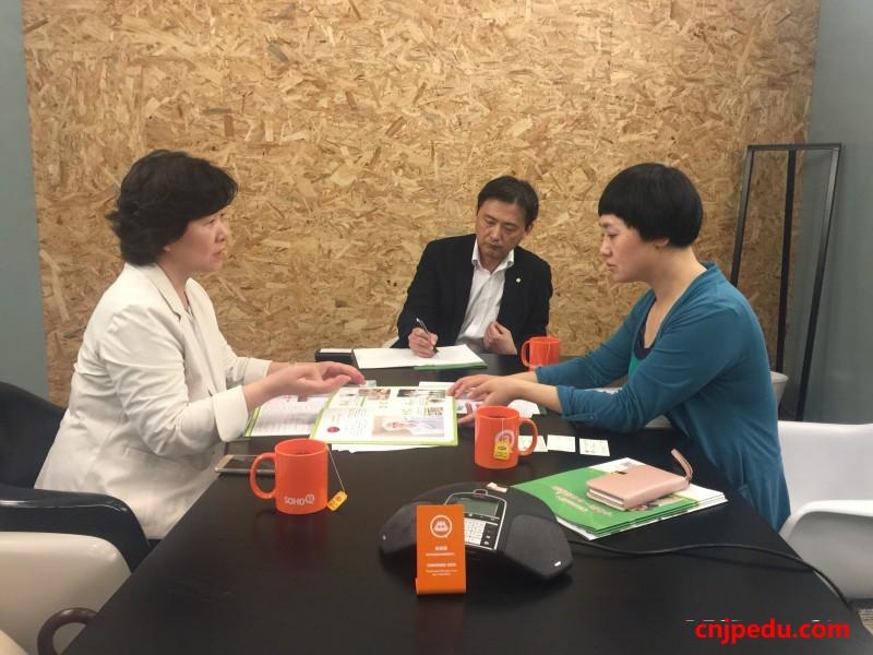泰安蜜克日本语学校(DBC)理事长和副校长访问中日网-日本留学网上海事务所