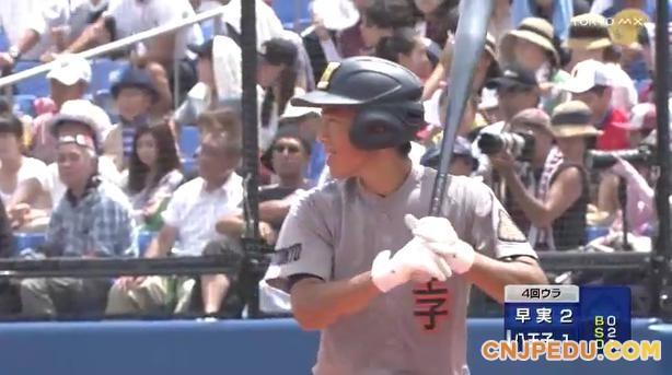 八王子高中棒球队半决赛惜败