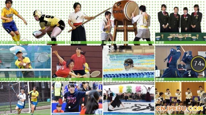 Baidu IME_2017-10-12_10-10-53