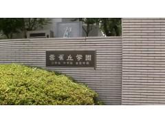 云雀丘学园高等学校校园风景(一)