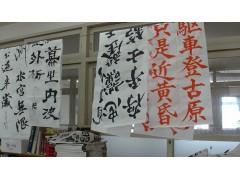 冲绳尚学高中书法部