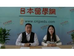 中国学生通过日本中心考与留学生考试考取日本大学的比较分析