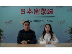 日本高中留学系列节目:对网上一些不实帖子的官方回复 (34播放)