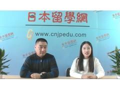 谨防日本高中留学中的营销陷阱 (34播放)