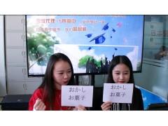 趣味日语小课堂—日本的伴手礼 (38播放)