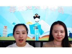 趣味日语小课堂—日本的温泉文 ()