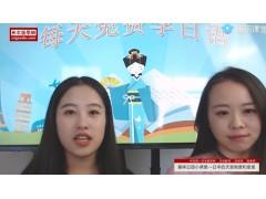 趣味日语小课堂—日本的天皇制度和皇室 (90播放)