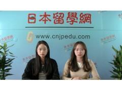 日本高中留学:学习日语的重要性 (119播放)