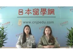 日本高中留学:日语学习技巧 (19播放)