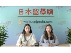 准备日本高中留学考试与普通日语学习的不同 (128播放)