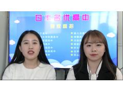 日本高中留学:日本的地震和防震措施 (51播放)