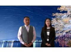 中国学生可以申请哪些日本东京高中 (155播放)