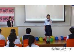 好文学园女子高中英语训练营
