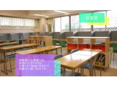 文化学园大学衫并高中学校介绍视频(二) (43播放)