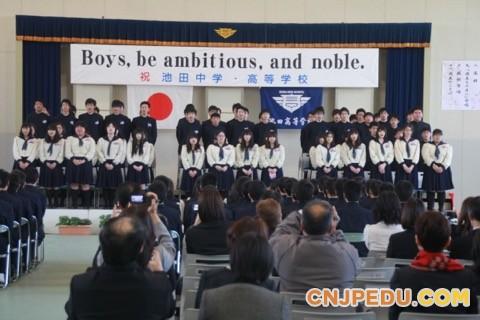 毕业仪式11