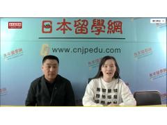 工学院大学附属高中:最适合中国学生报考的东京高中 (270播放)