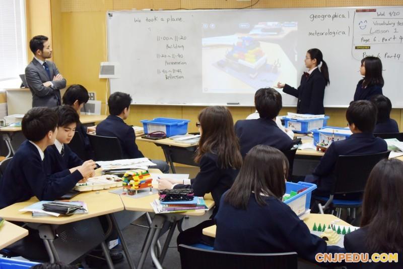 工学院大学附属高中的国际教育 (2)