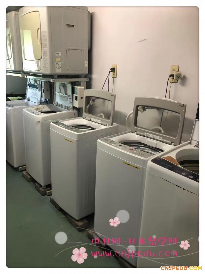宿舍洗衣区