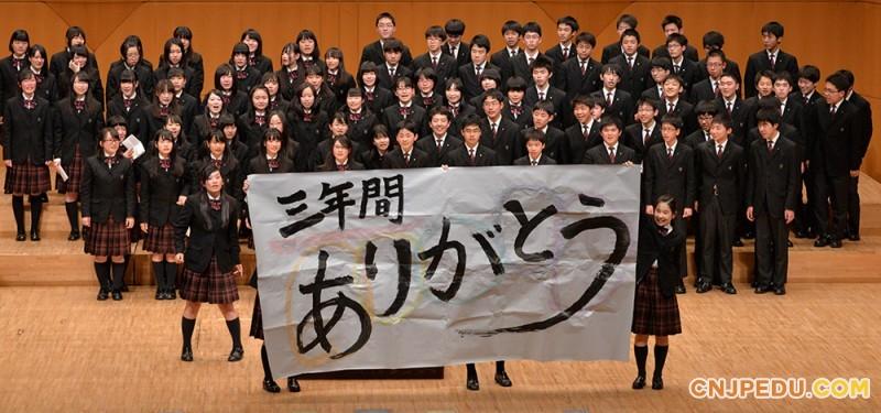 八王子高中毕业典礼