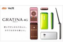 去日本留学手机怎么办?日本手机业务介绍