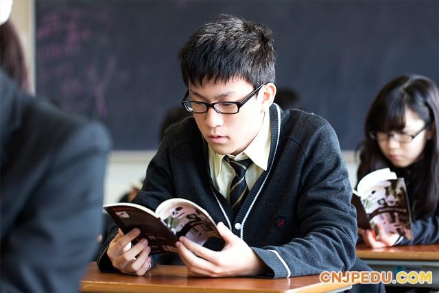 八王子高中学生早读