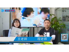 【日本高中留学】工学院大学附属高中-丰富多彩的业余生活 (3播放)