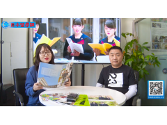 喜欢理科女孩子不可错过的日本高中-漫谈山梨英和 (4播放)