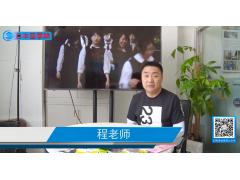 【日本高中留学】选择日本高中前要做的准备 (2播放)