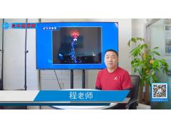 留学漫谈:日本遣唐使-中国的高光时刻 (23播放)