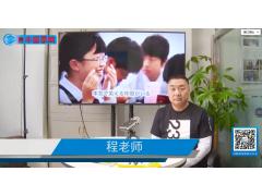 【留学问答】初三生如何准备报考日本高中 (145播放)
