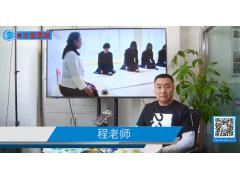 【留学问答】考取日本大学时迷茫怎么办? (110播放)