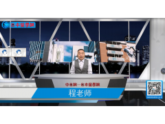 日本旅游谨防购物陷阱 (7播放)