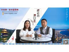 【日本漫谈】在日本如何去医院做检查 (8播放)