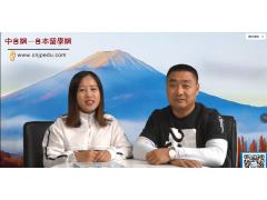 【日本漫谈】不会日语如何在日本顺利出行 (8播放)